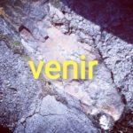 フランス語動詞「venir」の活用・使い方・表現〈5〉